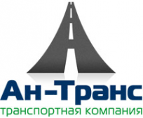 Транспортная компания MTransline  Грузоперевозки по