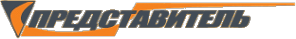 Логотип компании Представитель