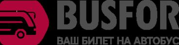 Логотип компании Busfor