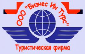 Логотип компании Бизнес Ин Турс