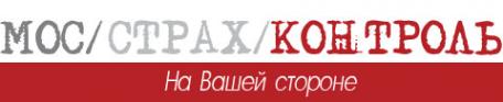 Логотип компании Мосстрахконтроль