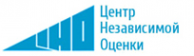 Логотип компании Центр Независимой Оценки