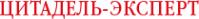 Логотип компании Цитадель-Эксперт