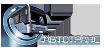 Логотип компании Автотранс