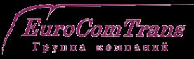 Логотип компании ЕвроКомТранс
