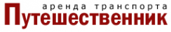 Логотип компании Путешественник