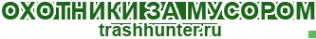 Логотип компании Грифон