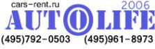 Логотип компании Авто-Лайф 2006