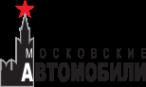 Логотип компании Московские автомобили