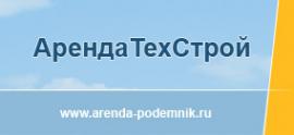 Логотип компании АрендаТехСтрой