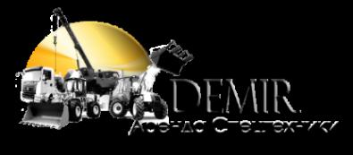 Логотип компании Демир Аренда