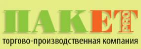 Логотип компании ПакетПро