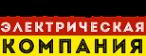 Немецкие кухни Nolte Kuchen Нольте в Москве  купить
