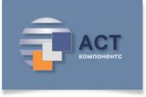 Логотип компании АСТ Компонентс
