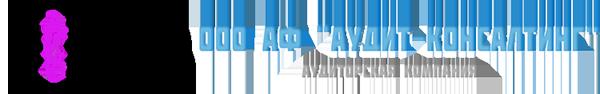 Логотип компании Аудит консалтинг