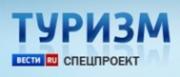 Логотип компании Персона Грата