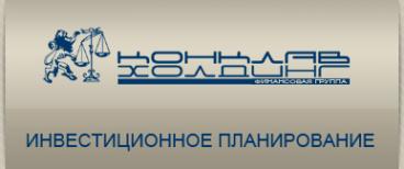 Логотип компании Конклав-холдинг