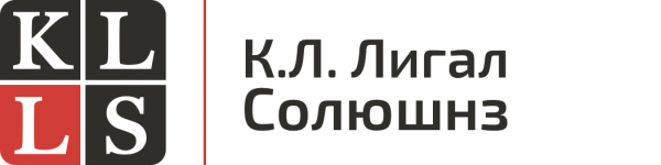 Логотип компании KL Legal Solutions