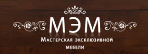 Логотип компании Аудит Групп