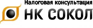 Логотип компании Налоговая консультация Сокол