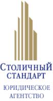 Логотип компании Столичный Стандарт