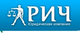 Логотип компании РИЧ