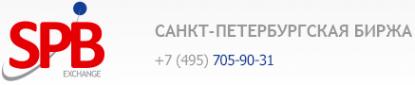 насколько полезен валютная биржа санкт петербурга официальный сайт новые аппараты