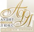 Логотип компании АудитФинансЛюкс