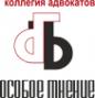 Логотип компании Особое мнение