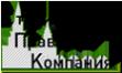 Логотип компании Столичная правовая компания