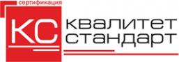 Стандартизация и сертификация туризма в казахстане