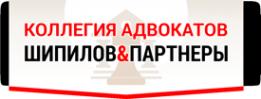 Логотип компании Шипилов и партнеры