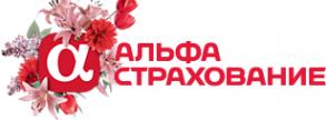 Логотип компании АльфаСтрахование