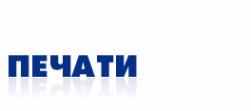 Логотип компании ПечатиБум