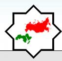 Логотип компании Российско-Арабский Деловой Совет