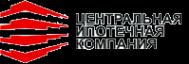 Логотип компании Центральная Ипотечная Компания