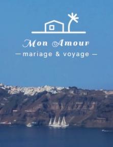 Логотип компании Mon Amour - агентство свадеб и путешествий