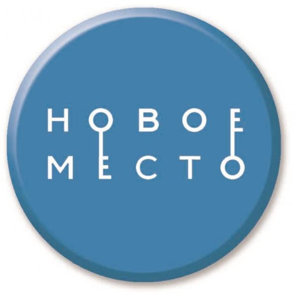 Логотип компании Новое место