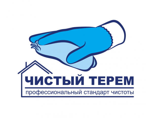 Логотип компании Клининговая компания ЧИСТЫЙ ТЕРЕМ профессиональная уборка