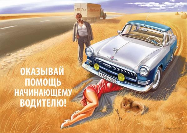 Логотип компании Автоком-Сервис
