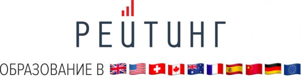Логотип компании Рейтинг — образование за рубежом