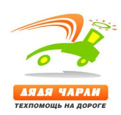 Логотип компании Дядя Чарли
