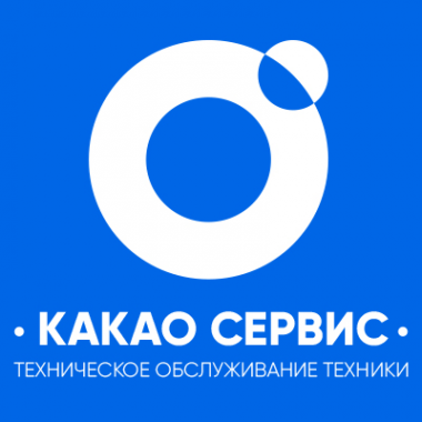 Логотип компании КакаоСервис - ремонт ноутбуков