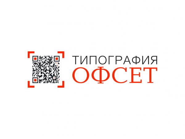 Логотип компании Типография ОФСЕТ МОСКВА