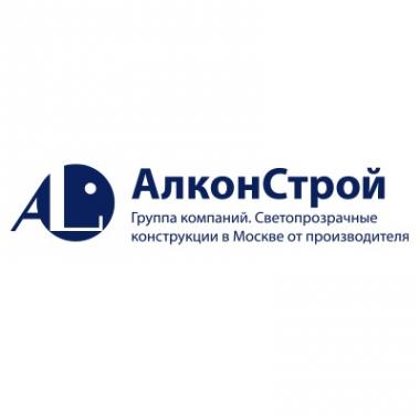 Логотип компании Алкон Строй