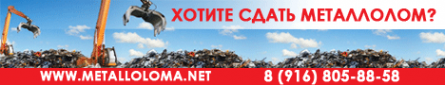 Логотип компании Металлолома - НЕТ! пункты приема металлолома в Москве.