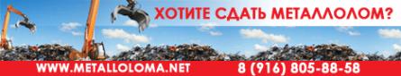 Логотип компании Металлолома - НЕТ! пункт приема металлолома.