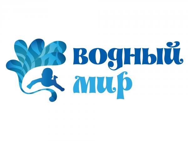 Логотип компании Центр раннего плавания Водный мир