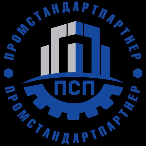 Логотип компании ПРОМСТАНДАРТПАРТНЕР