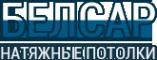 Логотип компании Белсар